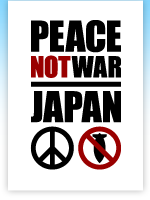 Peace Not War Japan